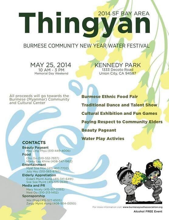 Thingyan May 25.jpg