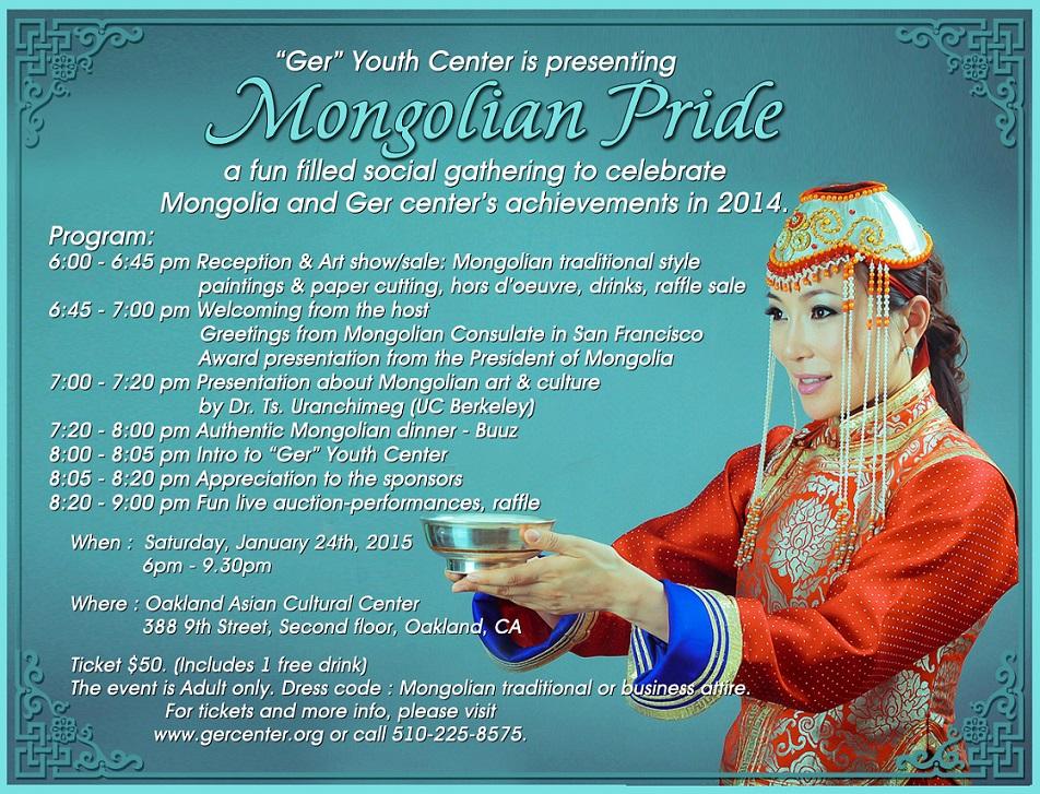 Mongolian Pride reduced.jpg