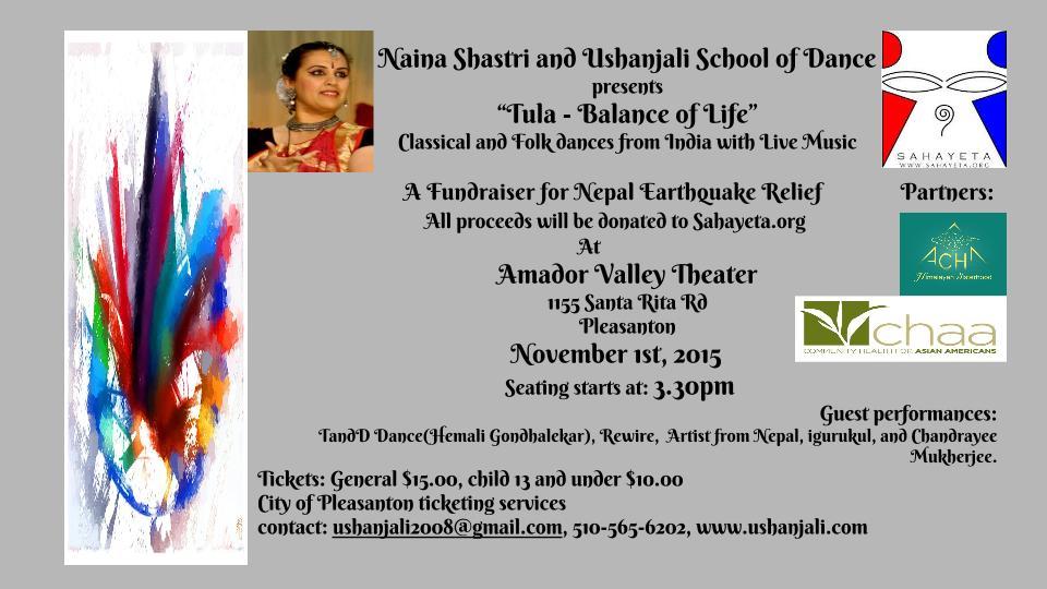 Tula Balance of Life.jpg